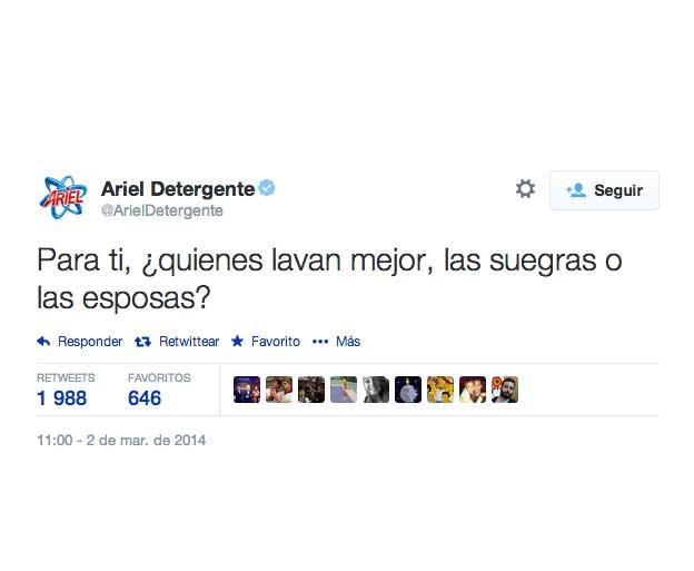 tuit-ariel